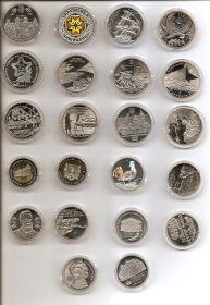 Набор монет Украины 2013 год