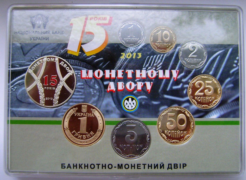 стоимость монеты 25 центов канада