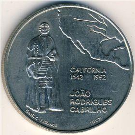 450 лет открытия Калифорнии (Хуан Родригес Кабрильо ) 200 эскудо Португалия 1992