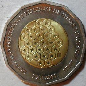Вступление  в Евросоюз  25 кун Хорватия  2013