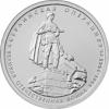 БЕРЛИНСКАЯ ОПЕРАЦИЯ 5 рублей Россия 2014 Серия 70 лет Победы