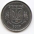 1 копейка Украина 2007