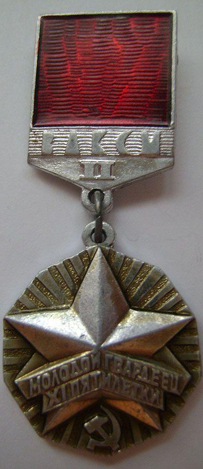 казахстан 100 тенге 8 марта 2014 год