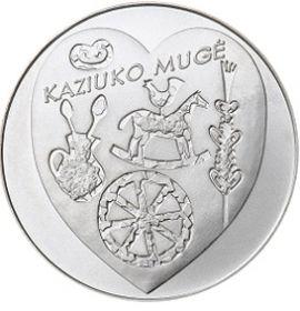 Ярмарка Казюкаса в Вильнюсе 1,5 евро Литва 2017
